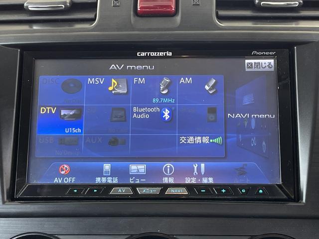 2.0i-L アイサイト 4WD フルセグナビ クルコン ETC バックカメラ 衝突被害軽減ブレーキ 横滑り防止 HID 電動シート フォグ(44枚目)