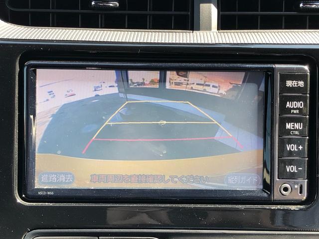 G GRスポーツ GTウィング 純正ナビ バックカメラ 地デジTV ハーフレザーシート クルーズコントロール ETC セーフティセンスC(25枚目)