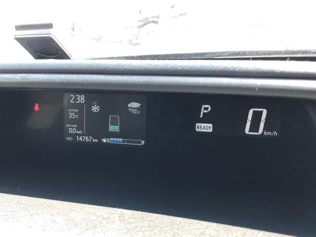 G GRスポーツ GTウィング 純正ナビ バックカメラ 地デジTV ハーフレザーシート クルーズコントロール ETC セーフティセンスC(35枚目)