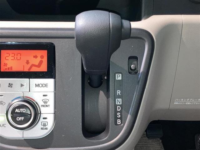 X LパッケージS 4WD 衝突被害軽減システム アイドリングストップ(11枚目)
