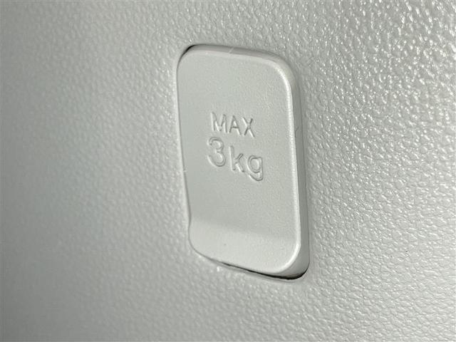 X LパッケージS 4WD 衝突被害軽減システム アイドリングストップ(15枚目)
