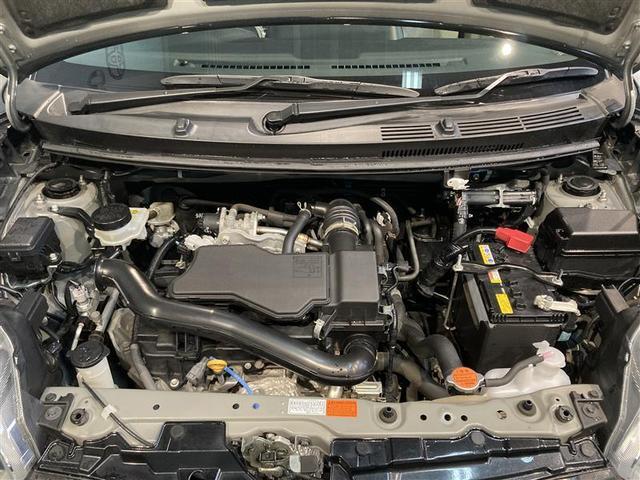 X LパッケージS 4WD 衝突被害軽減システム アイドリングストップ(20枚目)