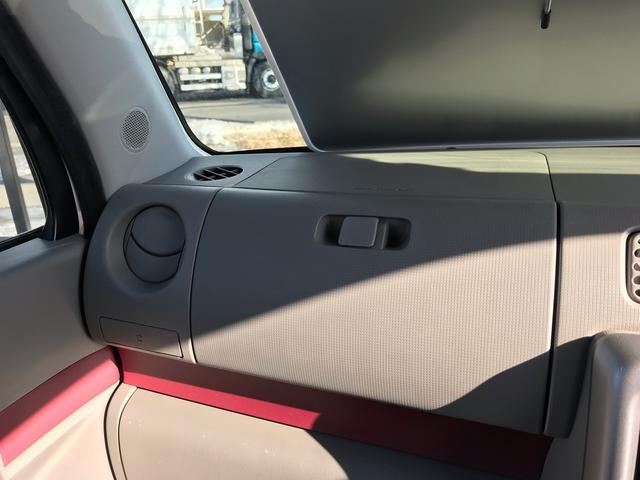 「ダイハツ」「ムーヴコンテ」「コンパクトカー」「北海道」の中古車24