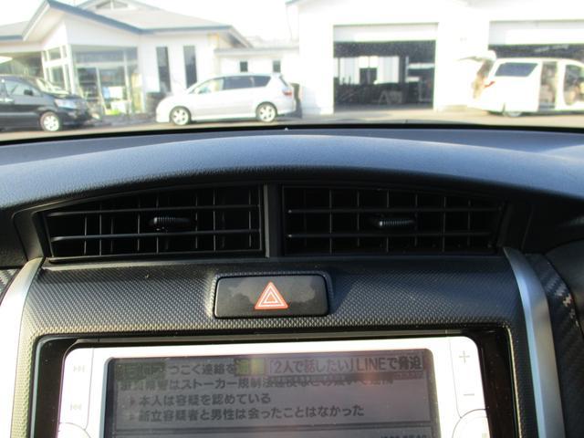 「トヨタ」「カローラフィールダー」「ステーションワゴン」「北海道」の中古車27