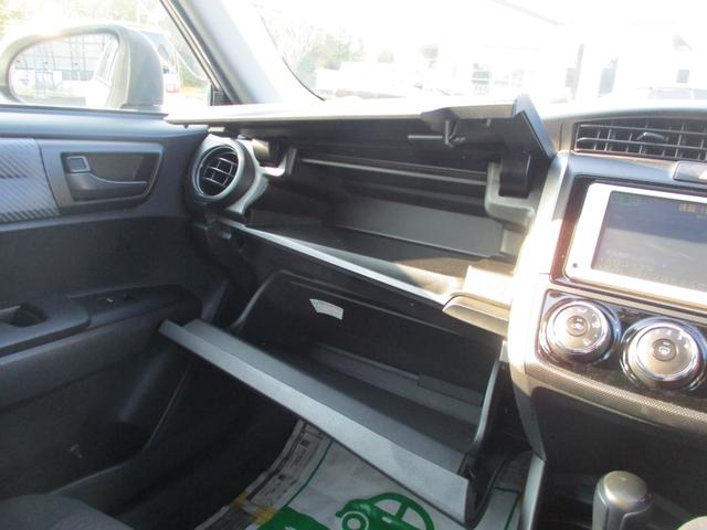 「トヨタ」「カローラフィールダー」「ステーションワゴン」「北海道」の中古車36