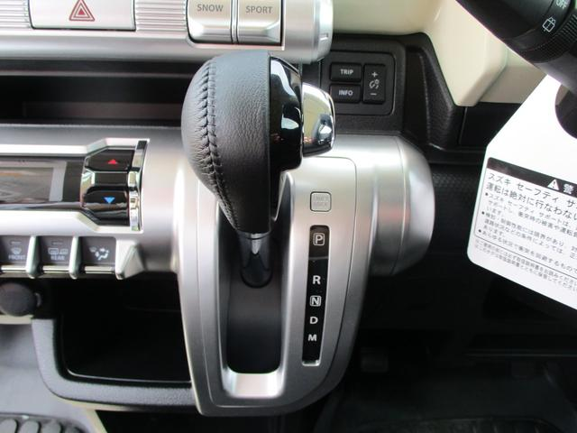 ハイブリッドMZ 4WD デモカー(18枚目)