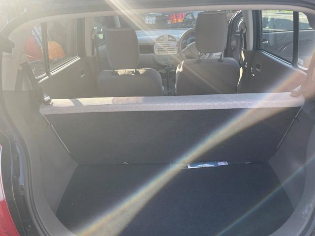 ECO-L 4WD アイドリングストップ 寒冷地仕様 シートヒーター(22枚目)