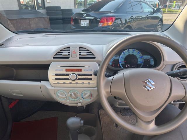ECO-L 4WD アイドリングストップ 寒冷地仕様 シートヒーター(26枚目)