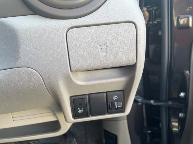 ECO-L 4WD アイドリングストップ 寒冷地仕様 シートヒーター(31枚目)
