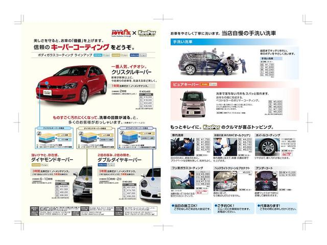 DX ロング ミドルルーフ 4WD(20枚目)