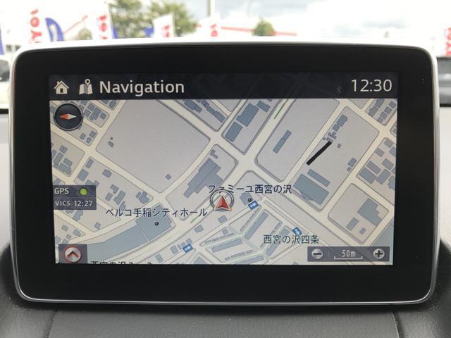 マツダ デミオ XD 4WD ディーゼルターボ 純正ナビ フルセグTV
