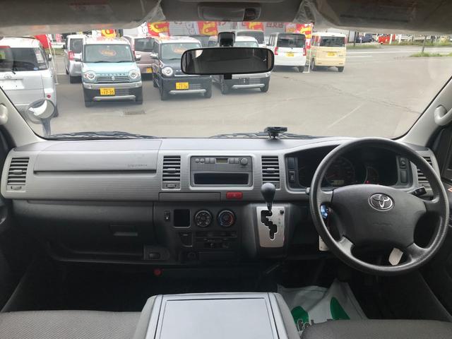 3.0DT 4WD AT Tベルト済 5ドア 3/6人乗り(9枚目)