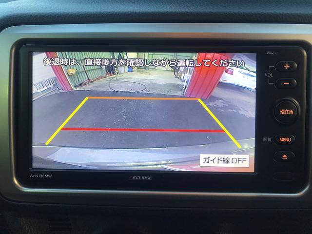 F 4WD TVナビBカメラ ETC キーレス 寒冷地仕様(16枚目)