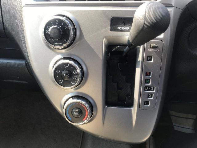 X HIDセレクションII 4WD キーレス エンスタ(15枚目)