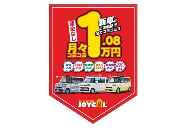 X HIDセレクションII 4WD キーレス エンスタ(19枚目)