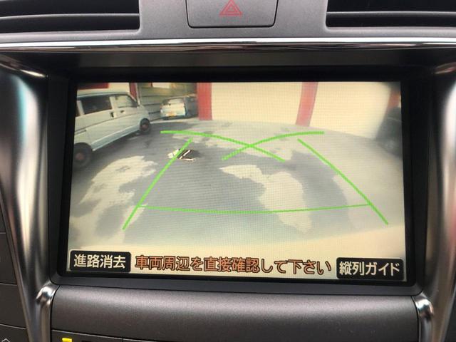 LS600h 4WD ムーンルーフ TVナビ Bカメラ(14枚目)