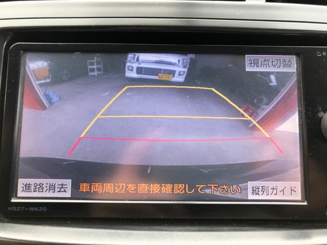 S 純正SDナビ フルセグTV ETC バックカメラ(16枚目)