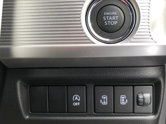 「スズキ」「スペーシア」「コンパクトカー」「北海道」の中古車18