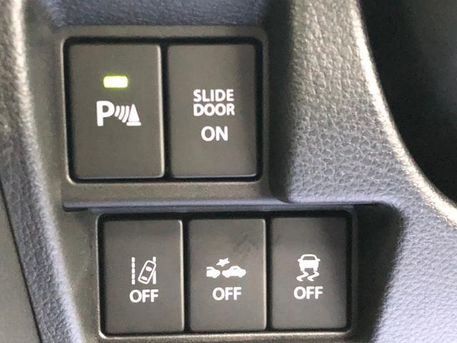 ハイブリッドXSターボ 4WD 届出済未使用車 全方位カメラ(19枚目)