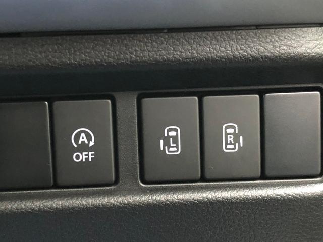 ハイブリッドXSターボ 4WD 届出済未使用車 全方位カメラ(20枚目)