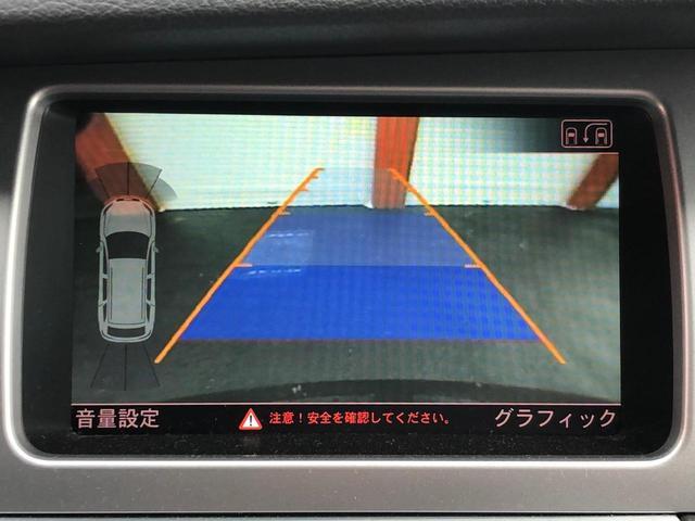 3.0TFSIクワトロ Sラインパッケージ 4WD 純正ナビ(16枚目)