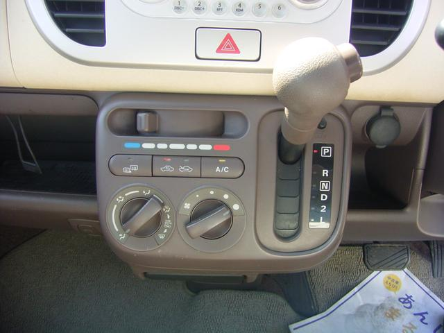 4WD(13枚目)