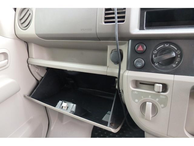 PC 4WD キーレス ETC ナビ セキュリティ(10枚目)