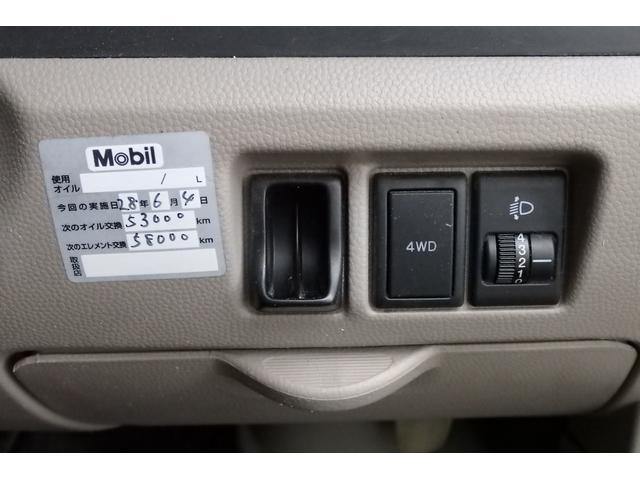 PC 4WD キーレス ETC ナビ セキュリティ(15枚目)