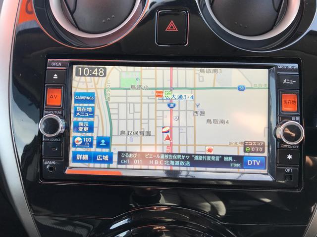 X FOUR e-4WD インテリキー ナビ(17枚目)