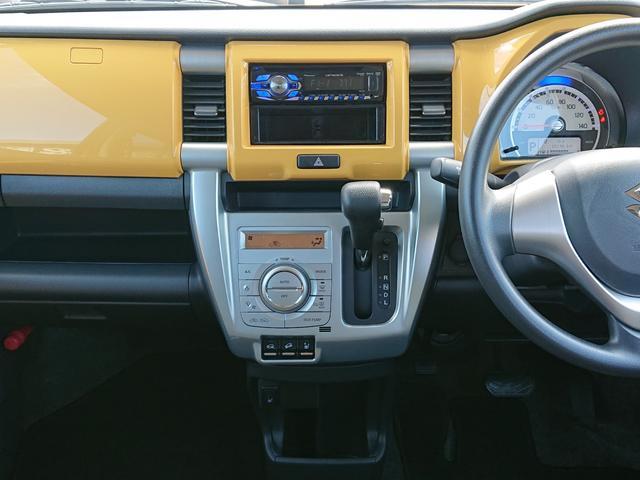 G 4WD レーダーブレーキサポート エネチャージ(20枚目)