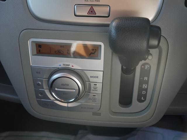 スズキ ワゴンR FXリミテッド 4WD