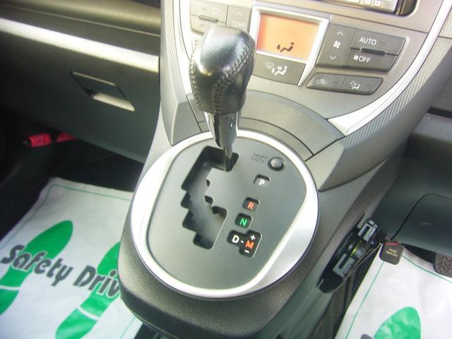 1.5i-L 4WD(14枚目)