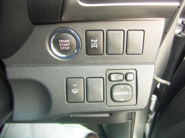 1.5i-L 4WD(18枚目)