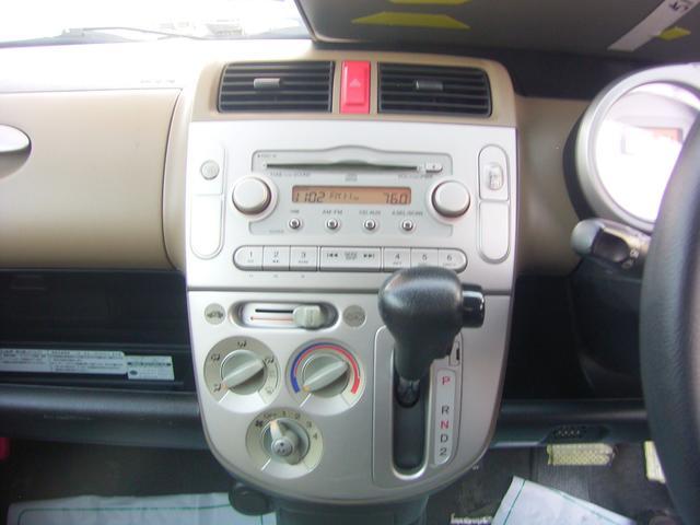 ホンダ ライフ C ファインスペシャル 4WD
