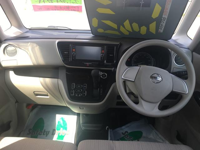 660 X 4WD ナビ TV アルミ 左側電動スライドドア(7枚目)