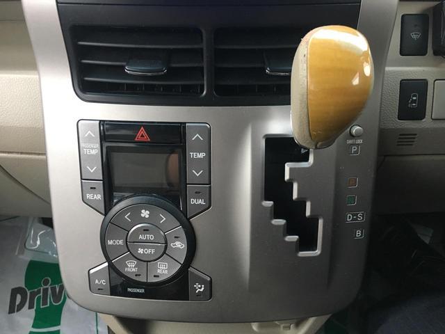 2000 X Lセレクション 4WD ナビ TV AW(7枚目)