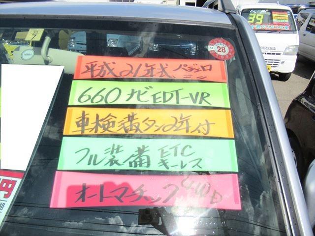 ナビエディションVR 4WD ナビ ETC A/T(7枚目)