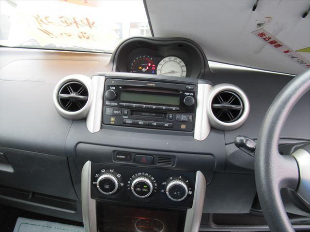 1.5F LエディションHIDセレクションII 4WD(12枚目)