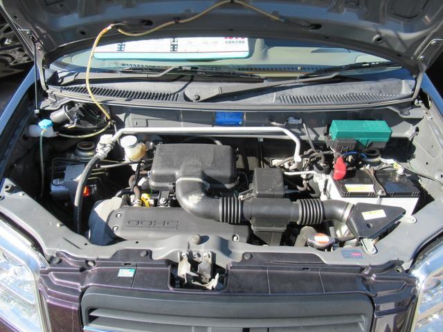 Vセレクション 4WD ワンオーナー CDオーディオ ABS(20枚目)