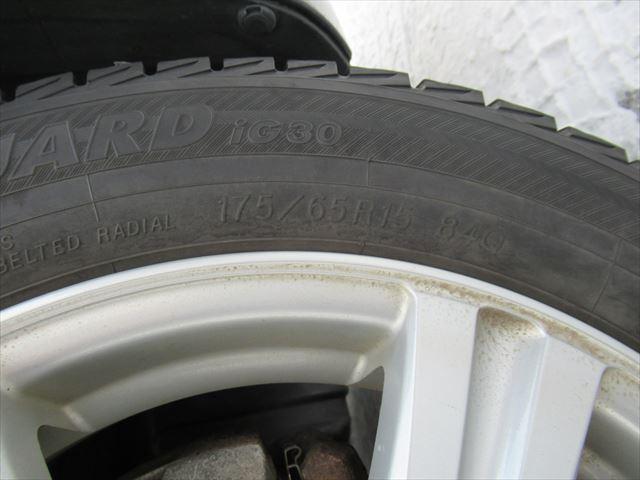 1.5XS 4WD ABS CD・MD 社外アルミ(19枚目)