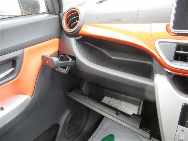 アクティバG ターボ SAII 4WD スマートアシスト(8枚目)