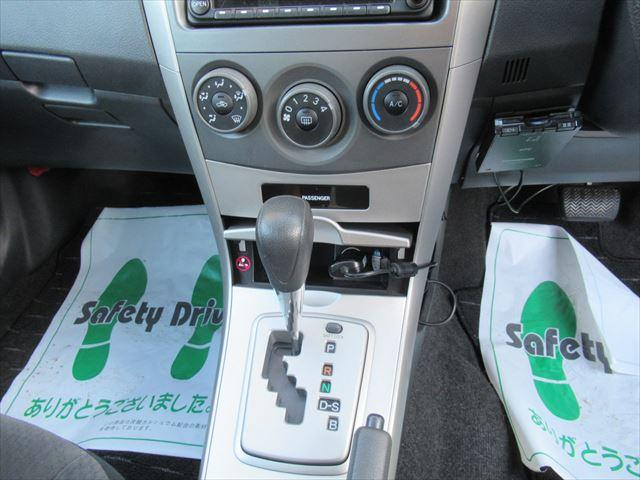 1.5X 4WD ABS ETC キーレス 衝突安全ボディー(10枚目)
