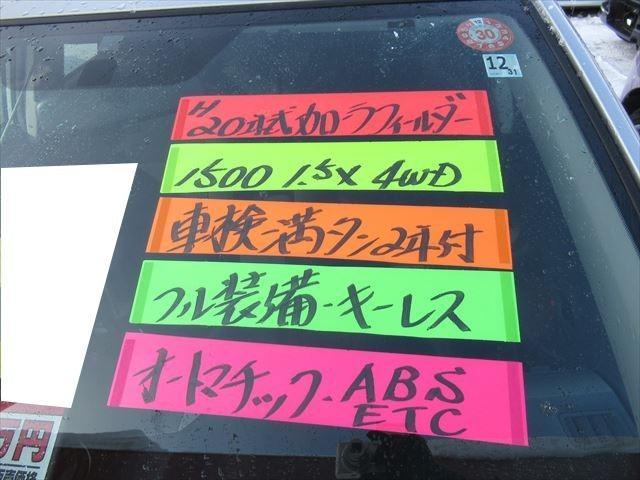 1.5X 4WD ABS ETC キーレス 衝突安全ボディー(19枚目)