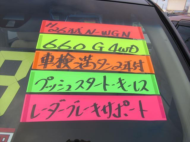 G 4WD ABS WエアB 衝突安全ボディー 盗難防止S(7枚目)