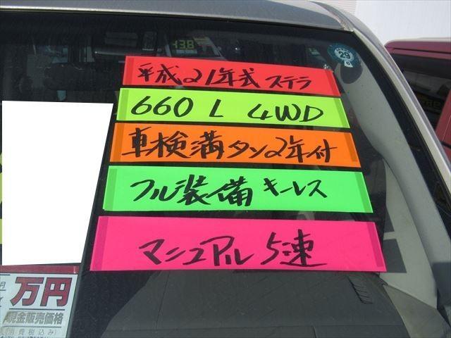 L 4WD ETC WエアB AW キーレス マニュアル(15枚目)