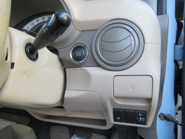 G4 4WD 社外ナビ フルセグTV スマートキー ABS(13枚目)