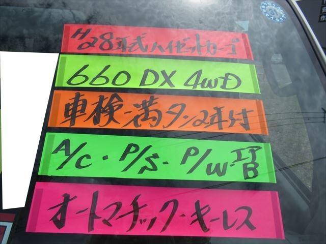 DX(4枚目)