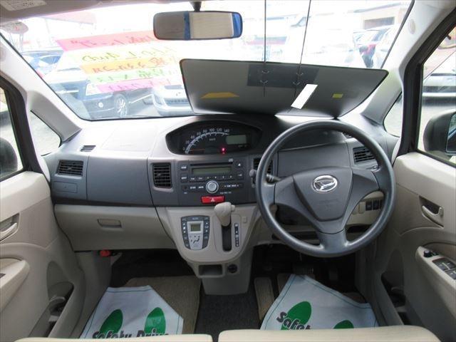 L  4WD エンスタ キーレス ユーザー買取 ワンオーナー(8枚目)