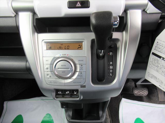 G 4WD ABS ナビ ドラレコ ETC レーダーブレーキ(12枚目)