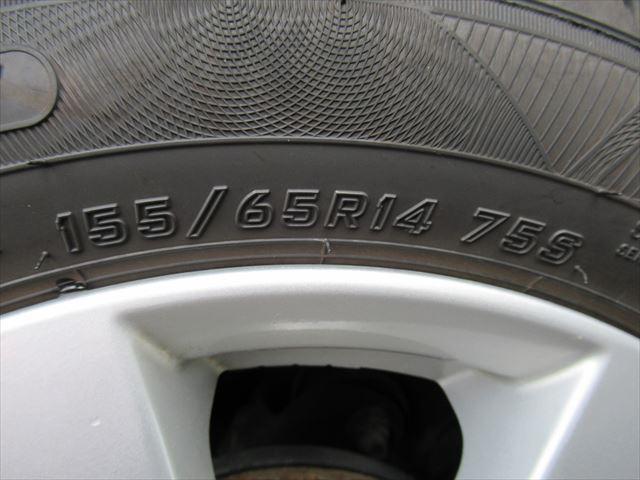XS 4WD ABS ETC ユーザー買取 スマートキー(19枚目)
